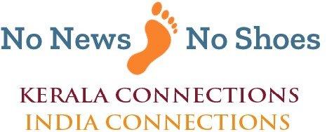 The No News No Shoes Family
